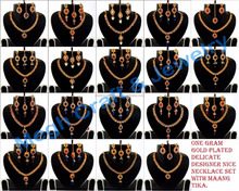 Wholesale one gram gold plated jewellery set - Indian imitation jewelry - Party wear fashion wear necklace set