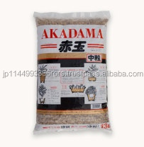 Low-cost and Award-winning Professional akadama bonsai soil for Agriculture use , other soil also available
