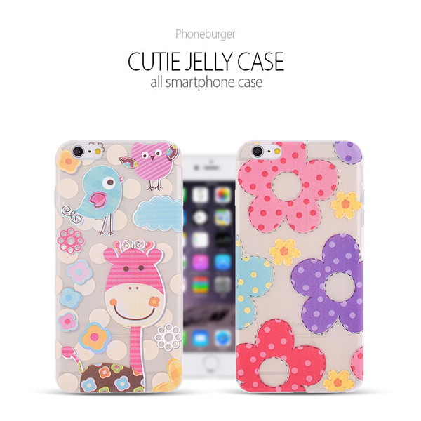 10042 For Galaxy S6 Edge S6 S5 S4 S3 Phoneburger Cutie Jelly Case TPU Jelly Smart Cellular Mobile Phone Case Cover Casing