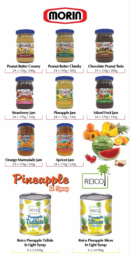 MORIN Jam / REICO Pineapple In Syrup