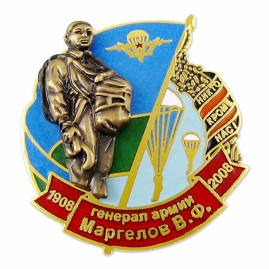 Customize Metal Enamel Transparent Color Badge Lapel Pin