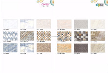 ceramic digital cheap price with best quality wall tile 200 X 300 mm