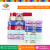New Design and Best Color Jacquard Bath Towel Supplier