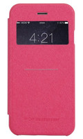 PU leather flip cover case Mercury Wow bumper case (Hot pink)