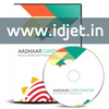 Easy Smart Aadhaar ID card Software