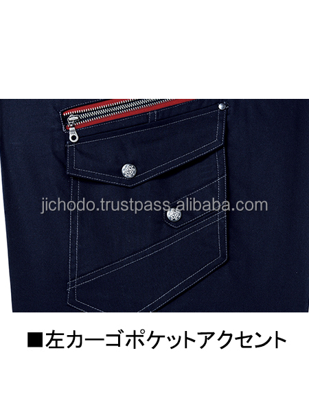 Flat front pants cargo ( Spring and Summer ). Made by Japan