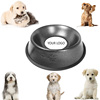 Embossed Non-Tip Stainless Steel Dog Bowl, Silver Vein