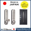 INDIA WEBSITE POPULAR DIGITAL DOOR LOCK MADE IN JAPAN WITH RESETABLE PASS WORD AND EASY TO INSTALL .