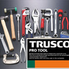 Reliable And Durable Trolley Cart Trusco