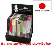 traditional and original design Smokeless green tea incense Incense at reasonable prices Alpha wave, Endorphin