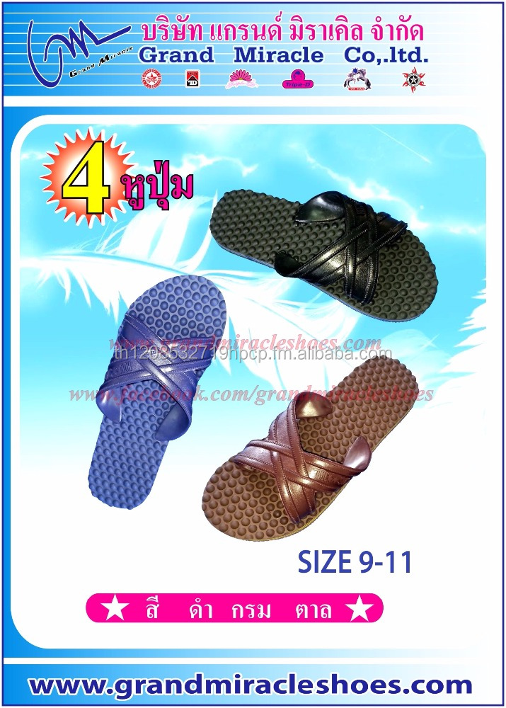 Call+66 0831176444 rubble shoe slipper, sandal and sole shoe