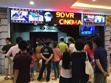 9D VR opened at Royal city, Ha Noi, Vietnam