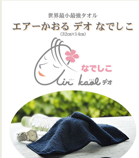 Japanese Plain Style 100% organic cotton towel soft and quick dry feature