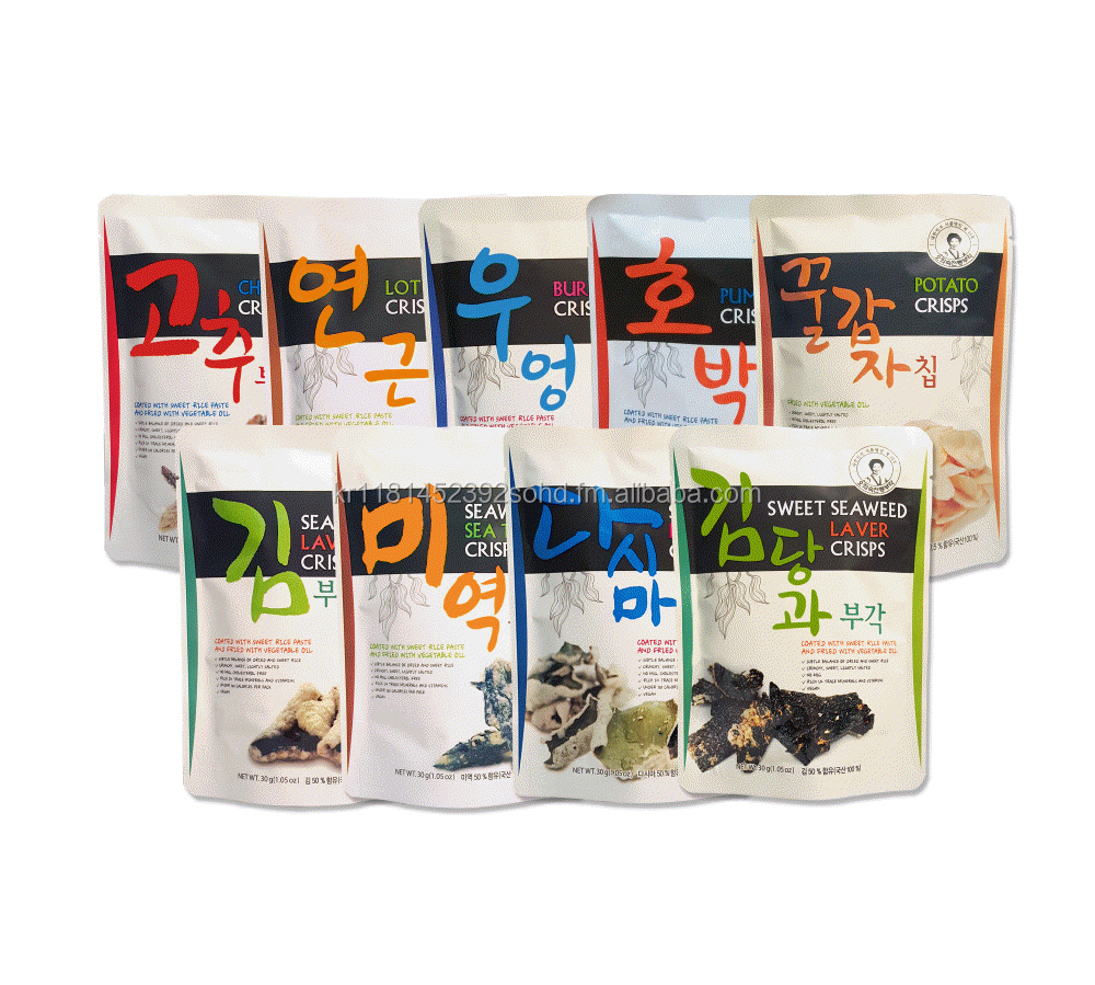 Vegetable & Seaweed Chips (Natural Chips)