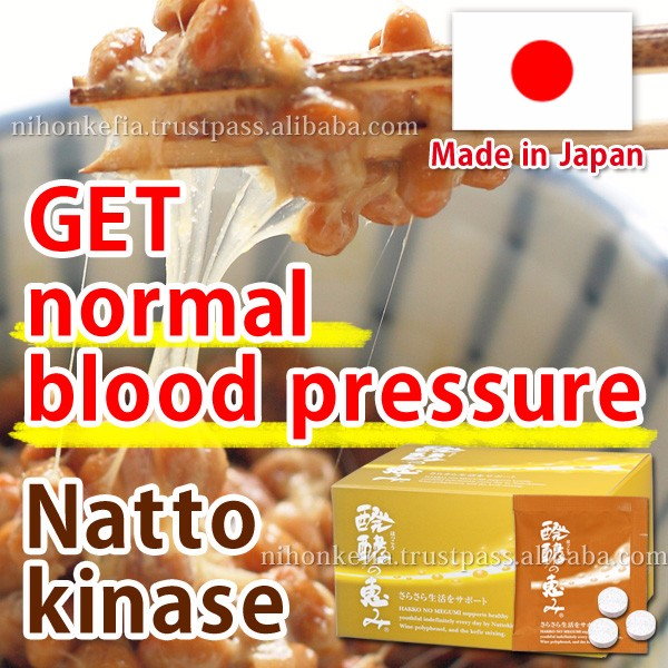 High quality and hot selling normal blood pressure by age ( Japanese Natto kinase supplement ) , OEM OK