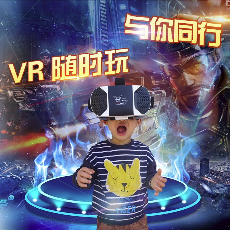 2017 perfect for movie 3rd generation 3D VR headset for kid and gift