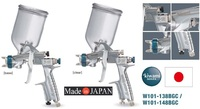 High efficiency and High quality auarita spray gun with multiple functions made in Japan
