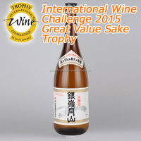 Reliable and Natural rice wine for wine gift bags for Japanese food restaurant , dewa-zakura also available