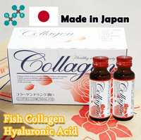 Skin care products using fish collagen / Vitamin C, vitamin B2, citrulline, CoQ10 and hyaluronic acid to support your skin care