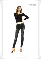 PP-3040 Fashion Jeans for Women