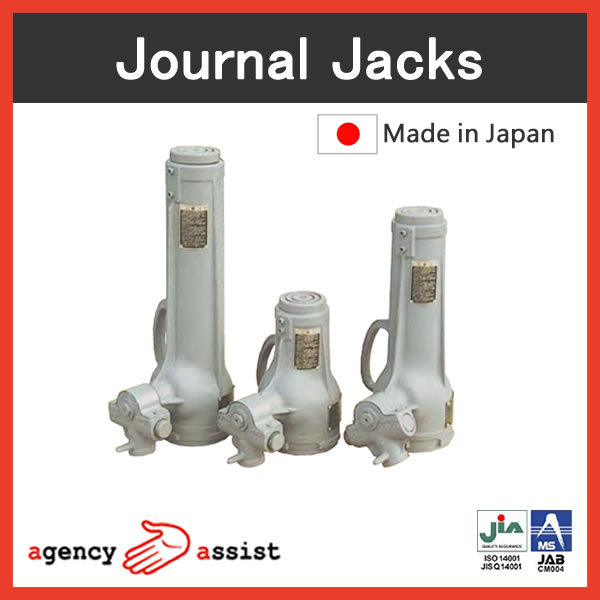 High-performance and Japanese second hand car lift jack with low & high pressure made in Japan
