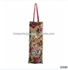 beige base floral print laminated canvas wine and water bottle cover