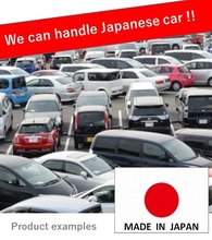 Practical and Reliable Non-used car Non-used car with Low fuel consumption Made in Japan