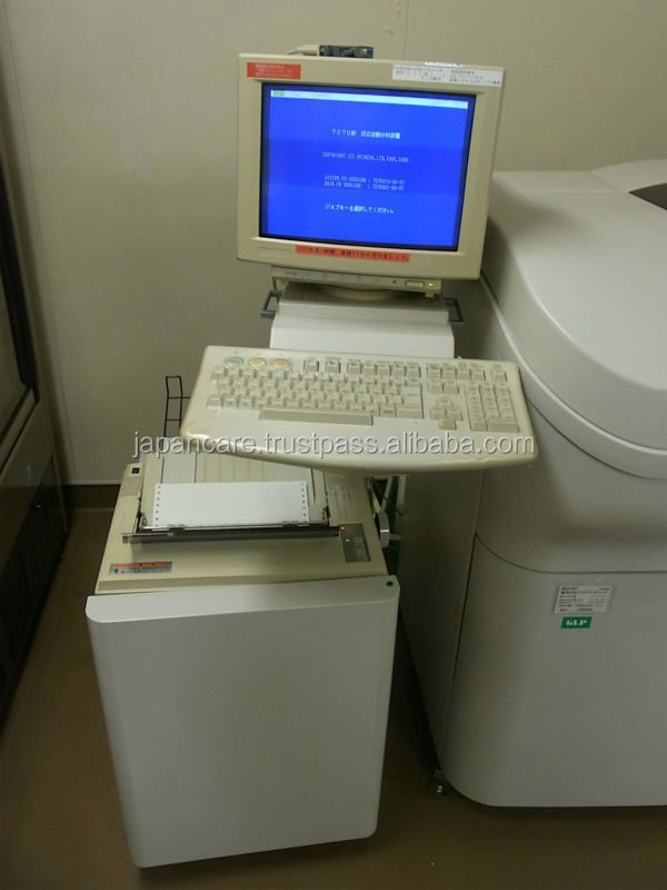 Auto Analyzer HITACHI 7070 ( 911 )