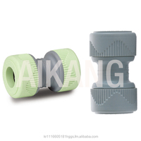 Plastic Pipe Fitting / PB Fitting / SOCKET