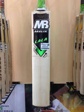 MB Malik Lala English Willow Cricket Bat