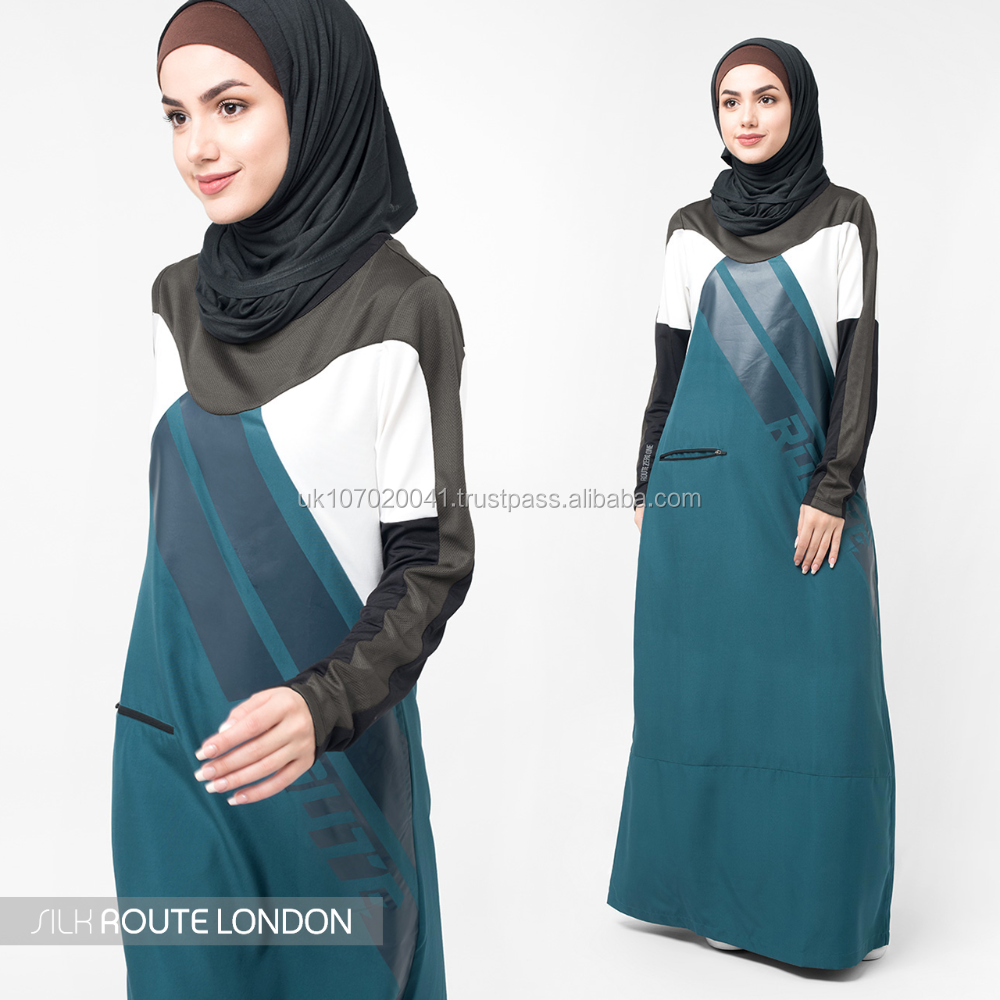 Silk Route Islamic Clothing Abaya Jilbab Islamic Design House - Sports Performance Blue and Grey Jilbab