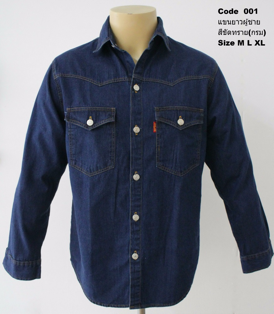 Long sleeves cotton 100% clothing denim shirt men latest shirt design for men