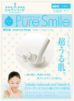 Japanese purge mask face masks for wholesale made in Japan for drug stores