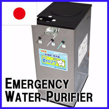 Non electronic Japan-made emergency water filter for earthquake survival kit list