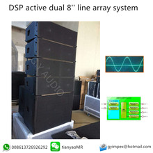 pro audio 8'' active line array speaker system for 1000 people