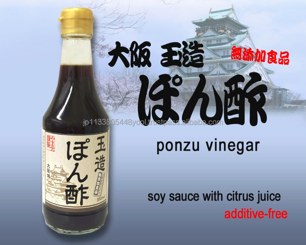 Natural and Delicious salad sauce PONZU with additive free made in Japan