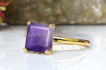 Prong Set Square Natural Amethyst Ring For Women