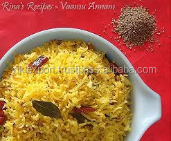 BROWN PONNI RICE AT CHEAPEST PRICE IN INDIA