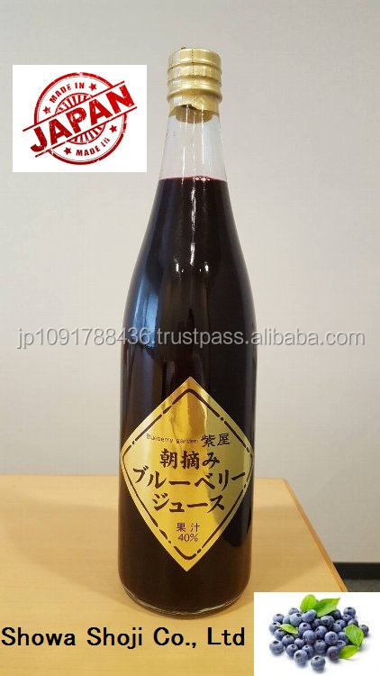 Japanese High Quality Fresh Blueberry Fruit Juice Concentrate