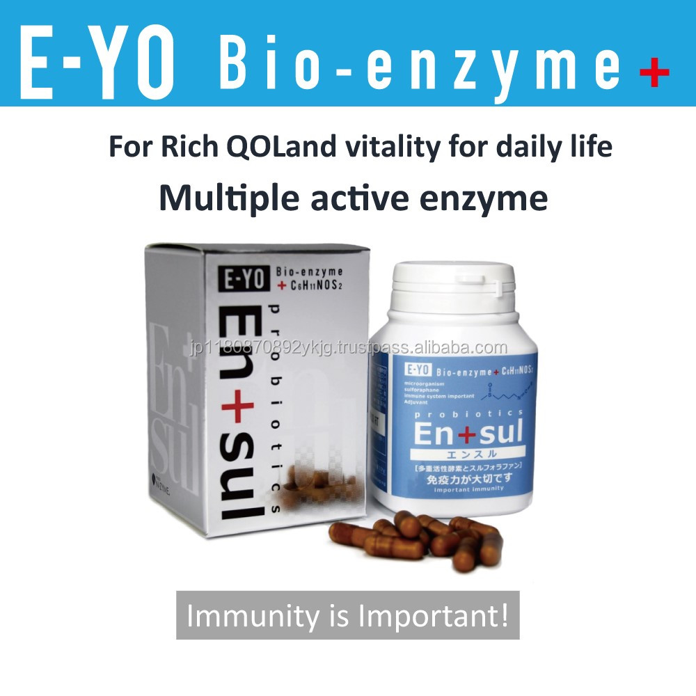 Healthy capsule Enzyme Supplement diet product with no calories