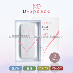 Easy to use and Latest skin whitening gel-sheet-pack price pack with Gel Sheet made in Japan 2sheets package