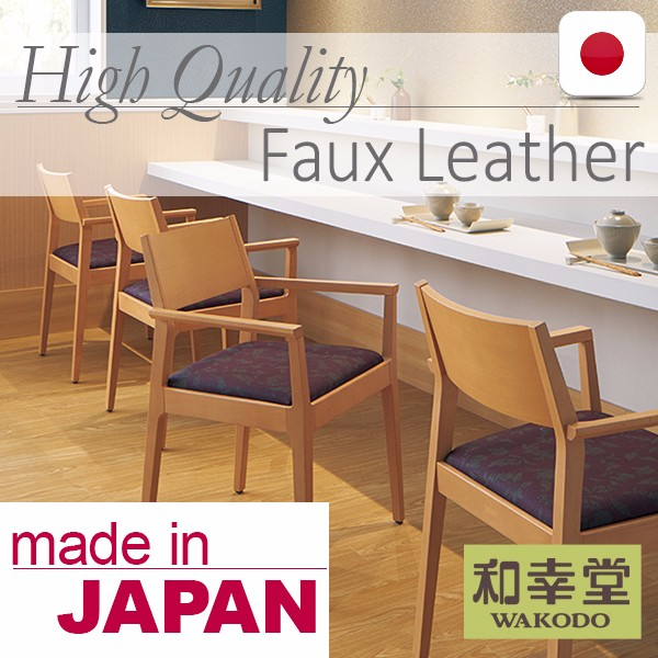 Anti-bacterial and Acid-Proof pattern synthetic leather Faux Leather for all spaces , Samples also Available
