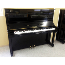 Used YAMAHA Upright Piano U3-series [YAMAHA special agent in Japan]