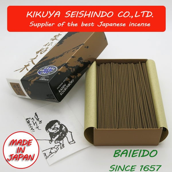 Kaden Kobunboku, Baieido, Japanese Incense, Big Bulk Pack (500 sticks), Vietnamese Jinko