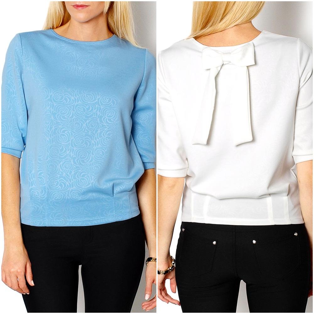 Блузки Модные Для Девушек С Доставкой