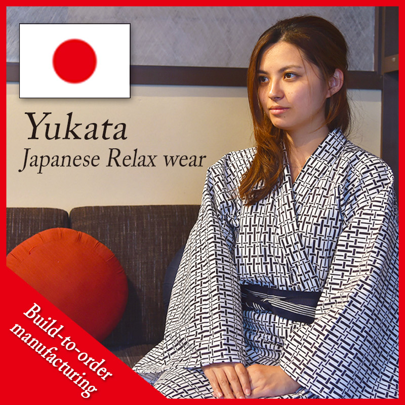 Unique design and High quality taste of kyoto Kimono made in Japan