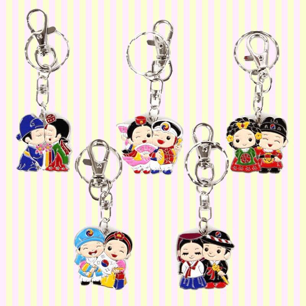 Korean Traditional Metal Couple Key Rings/Korean Tourist Gifts/Korean Souvenir/Korean Gift