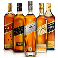 Original Johnnie Walker Scotch Whisky / Black Label / Gold Label / Blue Label /Green Label/