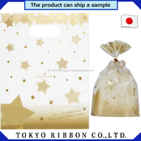 Pop and Waterproof opp plastic bag with Functional made in Japan