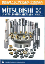 High Quality and Reliable MITSUBISHI DRILL official agent in Japan